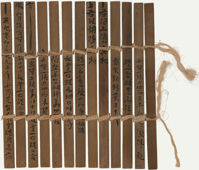 Object: book made from bamboo rods