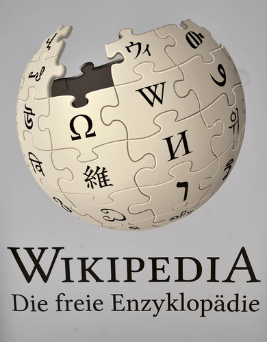 Illustration: Wikipedia logo